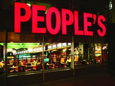 Гриль-бары «PEOPLE'S»: лето встречаем с музыкой и танцами!