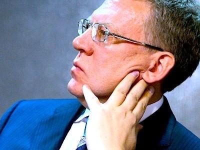 Кудрин: приватизация на базе  «Роснефтегаза» — извращает принципы