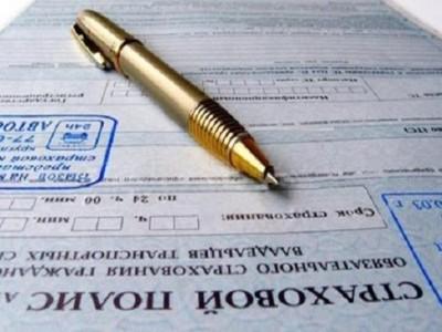 В Новосибирске безработные будут платить за страховые полисы