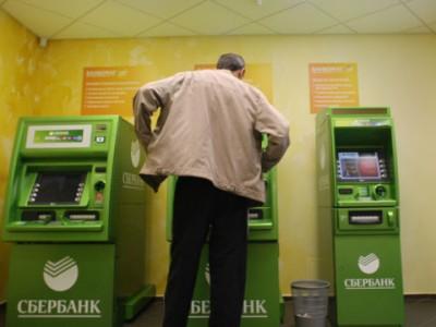 Из банкоматов Сберегательного банка украдены 24 млн. рублей