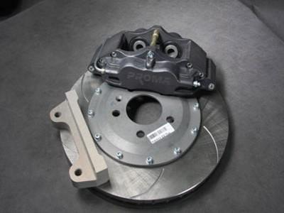 Тюнингованый комплект из суппорта и тормозных дисков