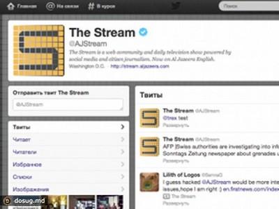Поклонники Асада взломали твиттер