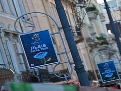 Румынский журналист был избит и ограблен во Львове