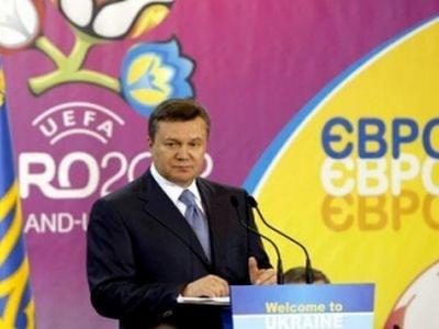 Праздник Евро-2012 полностью удался