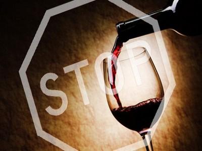 Госдума введет запрет на рекламу алкоголя на сайтах интернета и в печатных СМИ