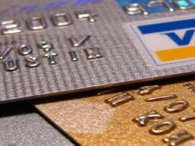 За использование универсальной электронной картой вместо россиян расплатятся банки