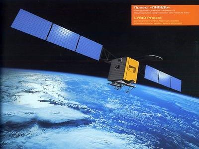 Запуск первого украинского спутника связи был перенесен